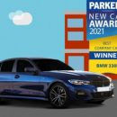 BMW 330e стал автомобилем года в конкурсе Best Company Car Award